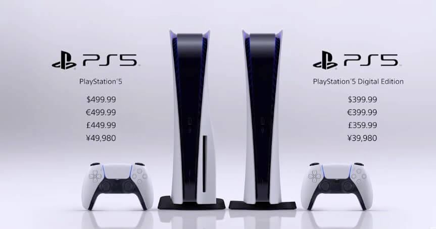 precios playstation 5