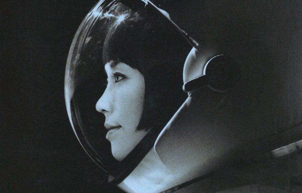 Compositoras de anime: Yoko Kanno